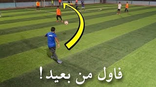 I Scored a Weird Goal!! | We Opened the Academy for Registering
