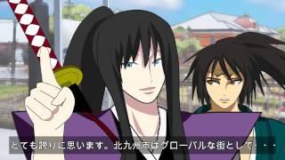 「世界遺産の決闘」 北九州プライド KITAKYUSHU PRIDE 十番勝負/エピソード・7