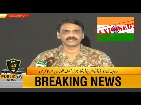 DG ISPR COMPLETE Press Conference - 27 February 2019