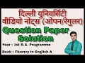 How to Solve English A Question Paper BA Programme 1st Year SOL Delhi University