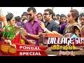 Villagela Visaeshanga Pongal Special Part1 15 01 2015
