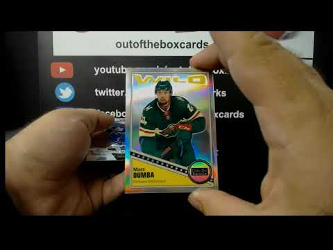 Out Of The Box Group Break #7674-6 BOX MINI MIXER RANDOM INCLUDING RARE! 2015-16 UD ICE