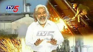 Gaddar Inspirational Song On Company Workers Life | Mee Paatanaivasthunna | TV5 News