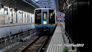 JR四国 2000系「しまんと1号」 高松ー多度津間 車窓【Full HD】