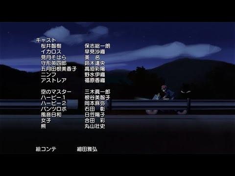 Sora no Otoshimono Forte EP 03 Heavens Lost Property Forte