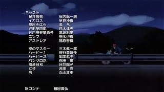 Sora no Otoshimono Forte EP 05 Heaven