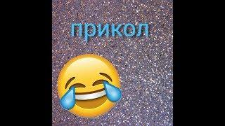 Прикол для поднятия настроения!))