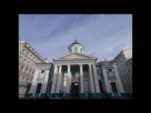 Армянская Апостольская церковь, Церковь Святой Екатерины в Санкт-Петербурге, Россия