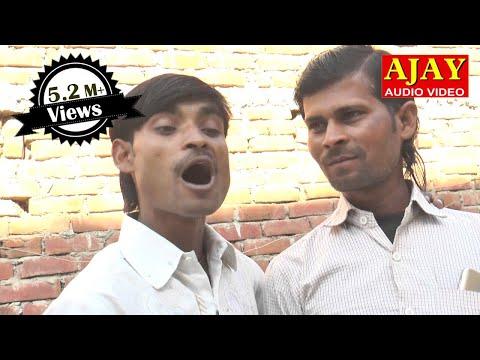 दई दई लुगईया ने ऐसी मार दई || Guddu Kumar Shashtri || Latest Dehati Song 2017