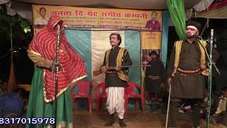 नौटंकी भाग - 2  सुहागन बनी बिधवात_भाई बहन का प्यार राम अचल की नौटकी बाराबंकी diksha nawtanki