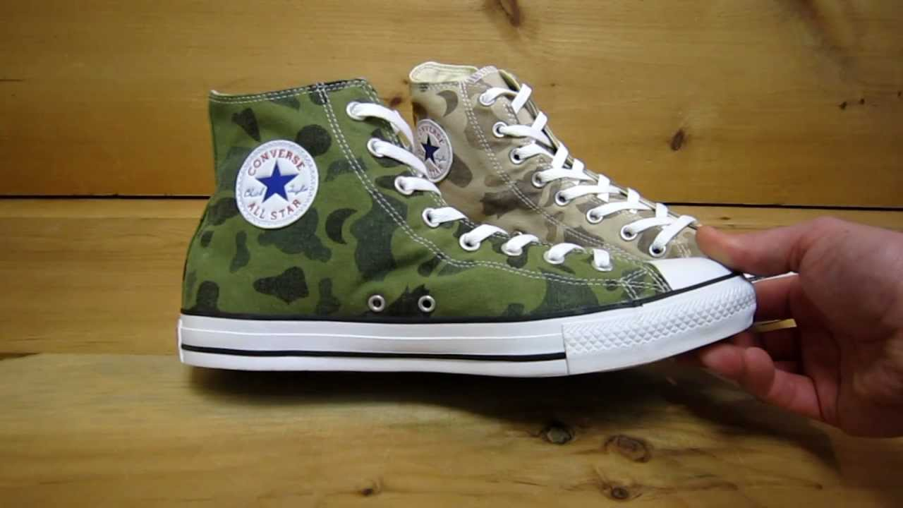 Converse Chuck Taylor All Star Camo Gold Low Top LittleBig