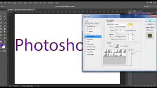 How to use inner shadow in photoshop