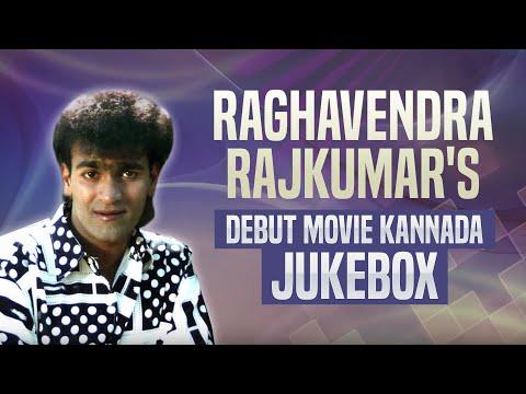 Raghavendra Rajkumar's Debut Movie Kannada || Jukebox || Kannada ||