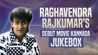 Raghavendra Rajkumar's Debut Movie Kannada Jukebox || Kannada Songs || T-Series Kannada