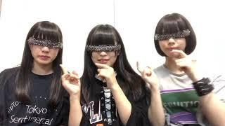 2018/09/03 公開 ・ちゃんが生み出した謎のダンス講座の様子です。