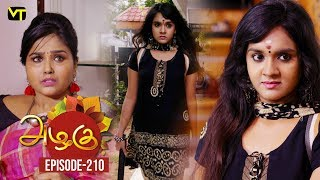 Azhagu - Tamil Serial | அழகு | Episode 210 | Sun TV Serials | 27 July 2018 | Revathy | Vision Time