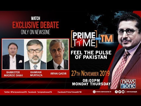 Prime Time with TM - Wednesday 27th November 2019