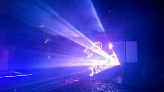 Лазерное шоу День рождения на детский праздник