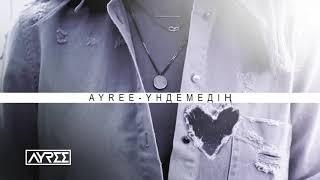 Ayree - Үндемедің (audio)
