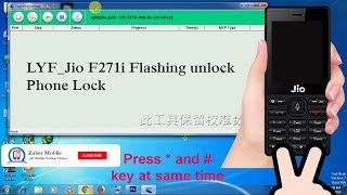 F271I Flash File