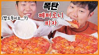 피자마루 신메뉴! 폭탄 페퍼로니 피자를 스팸처럼 밥이랑…