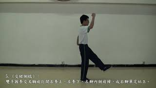 Publication Date: 2017-10-27 | Video Title: 閩僑中學 | 軍體拳