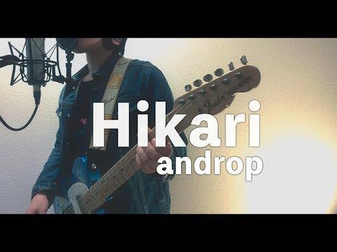 【歌詞付】Hikari/androp『グッド・ドクター』主題歌【ひとりバンド】