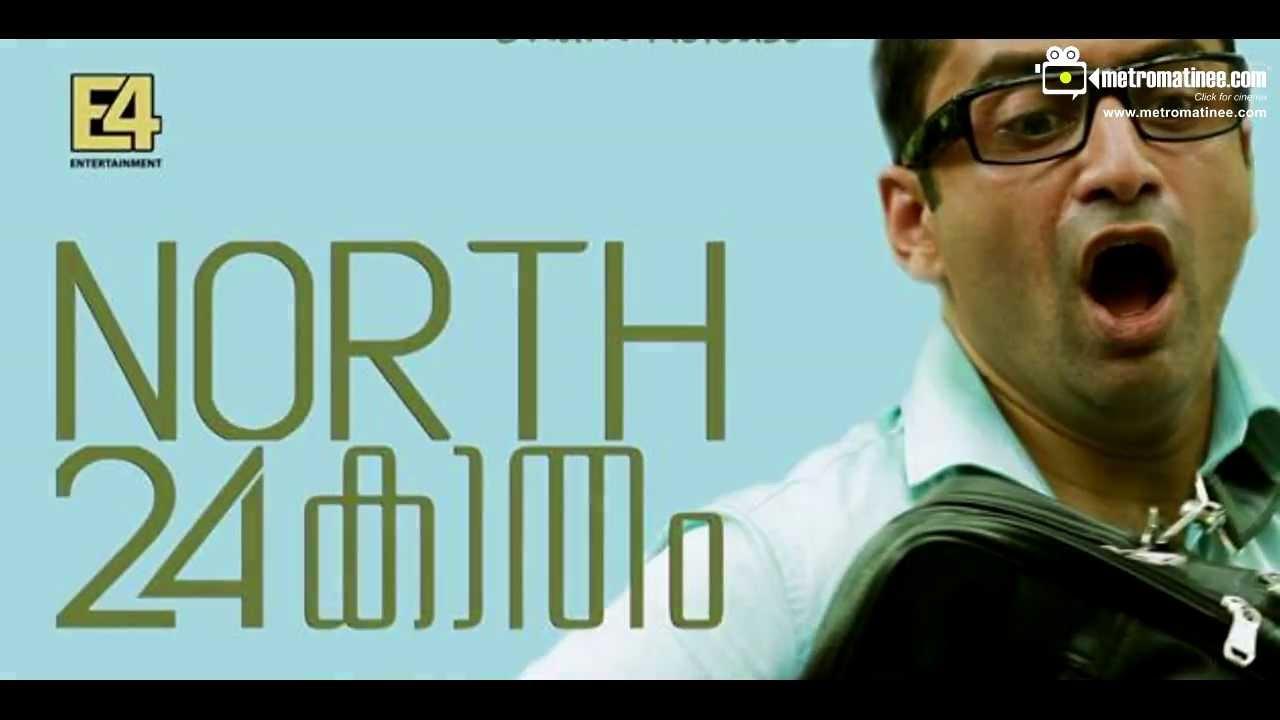 north 24 kaatham full movie hotstar