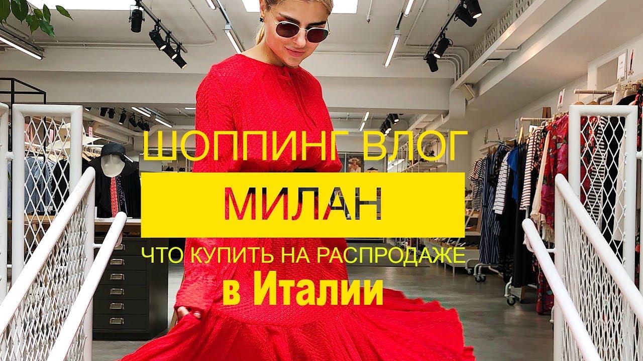 Большая распродажа платьев различных фасонов, цветов и размеров в интернет-магазине bonprix: успейте купить модные платья со скидкой онлайн!