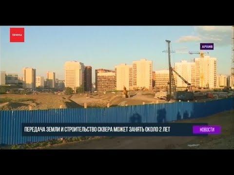 Границы Красноярска расширят на 25 га в районе Солнечного