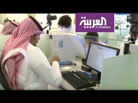 رابط جديد للحجاج القطريين بعد أن حجبت الدوحة السابق  - نشر قبل 3 ساعة
