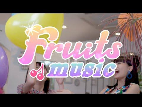 九州女子翼「fruits music」MV(Middle Ver)