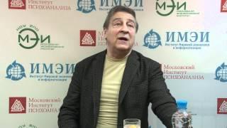 видео Институт Мировой экономики и информатизации