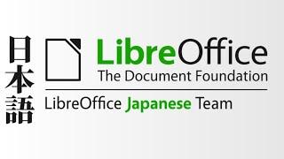 毎週水曜19時30分からおこなわれるオンラインイベントLibreOffice Hackfest Onlineを中継します。 詳しい情報はこちらをご覧ください → LibreOffice Hackfest Online: ...