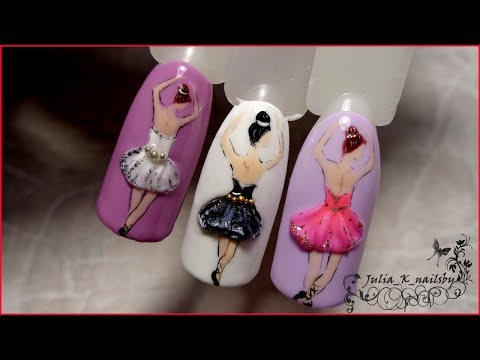 Балерина рисунок на ногтях