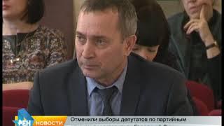 15 02 2019 Новости РенТВ Биробиджан