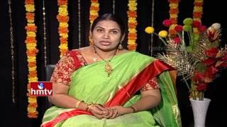 Importance of Bhogi Festival First Day of Makar Sankranti & Dhanurmasam  Bhogi Vaibhavam | HMTV