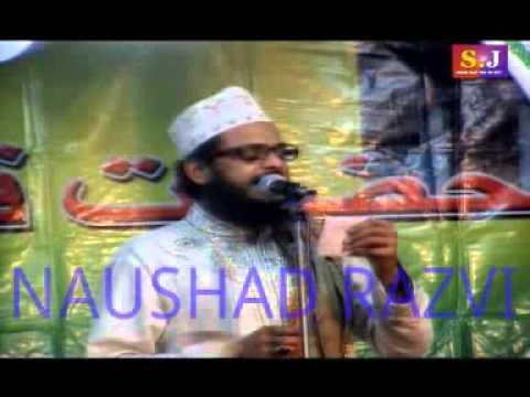 Asad Iqbal-[Patthar Se Kalma Padana]मुसकील कीया ना मूमकीन है]Khubsurat Andaz me Khubsurat Kalaam.