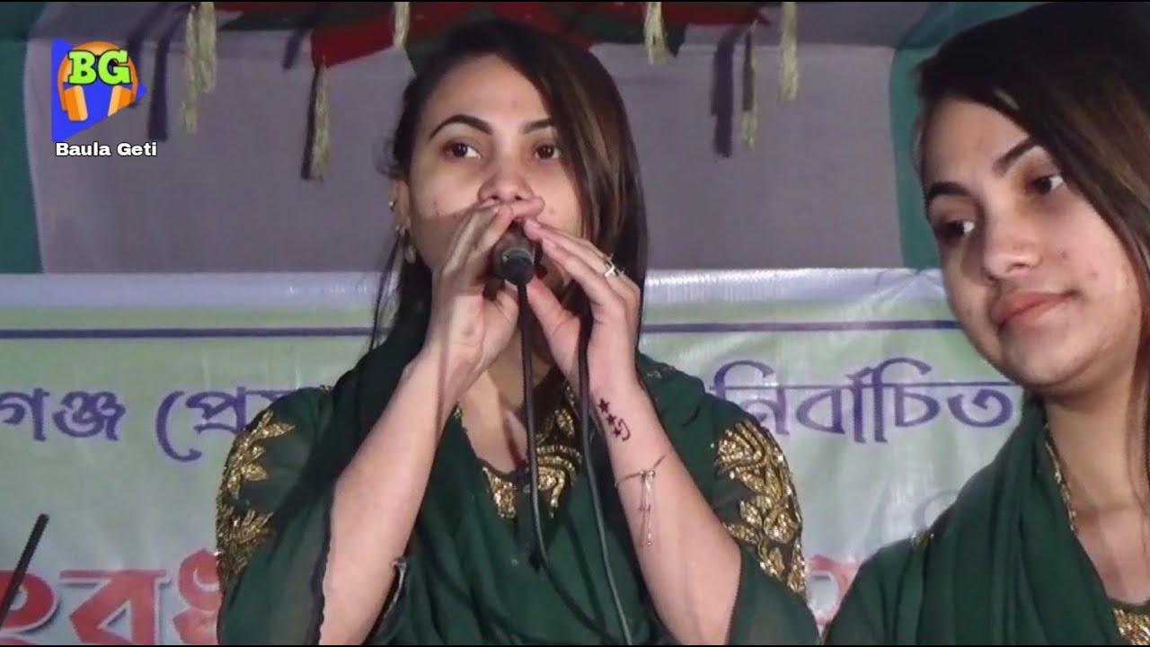 লকডাউন এর পর গরম বাউল গান | ঝুমুর রানী নাচের গান | Bangla Baul Song 2021 | Jumur Rani