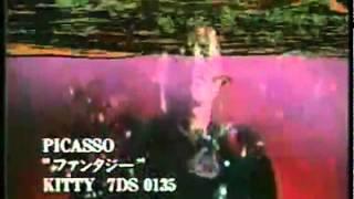 Fantajii [Fantasia] (1.11.1986) Brano musicale, utilizzato per la 3...