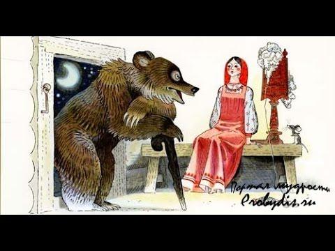 Дочь и падчерица. Русская народная сказка. Серия #214.
