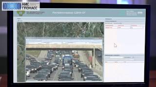 Система контроля и надзора перевозки опасных грузов