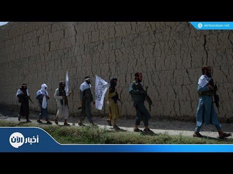 مقتل 16 من طالبان في اشتباك مع الأمن بأفغانستان  - نشر قبل 2 ساعة