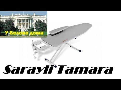 "Surfing for iron. Feedback on the ironing board ""Sarayli Tamara"" from Turkey."