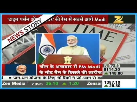 PM Modi leading in the race of