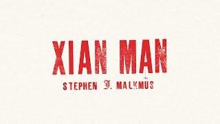"""Stephen Malkmus - """"Xian Man"""" (Official Lyric Video)"""