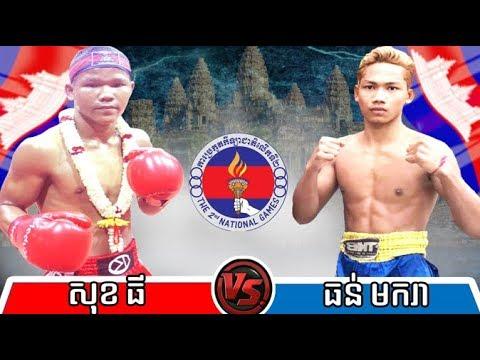 Sok Thy(Kaka) vs Tanh Makara, Khmer Boxing BTV 02 June 2018, National Game 2