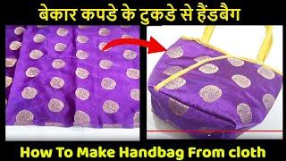 HOW TO MAKE BEAUTIFUL HANDBAG FROM CLOTH - MAGICAL HANDS HINDI SEWING TUTORIAL