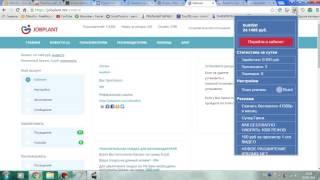 🔴Заработок биткоинов на автомате через браузер Google Chrome   Биткоин майнинг в браузере