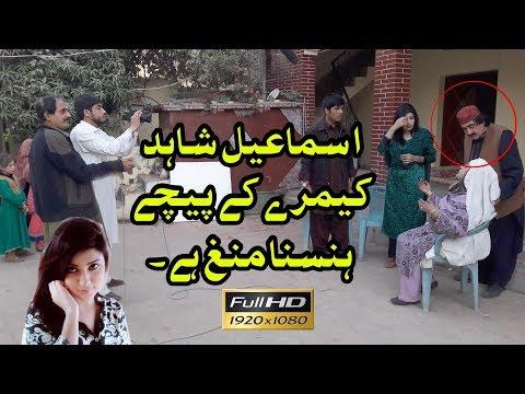 3/50 Making And Retakes of Pashto Drama Za tata ghal ta mata ghal
